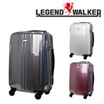 スーツケース キャリーケース ハード 旅行 レジェンドウォーカー LEGEND WALKER スーツケース 44-51L 6701-54