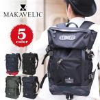 マキャベリック MAKAVELIC リュックサック デイパック CHASE チェス DOUBLE LINE BACKPACK 3106-10107