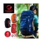 マムート MAMMUT ザックパック 登山用リュック バックパック クレオンプロ 40L HIKING ハイキング Creon Pro 40L 25100198140