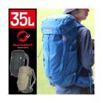 マムート MAMMUT ザックパック 登山用リュック バックパック リチウムガイド 35L HIKING ハイキング Lithium Guide 35L 25100314035