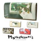 ショッピングマンハッタナーズ マンハッタナーズ manhattaner's 長財布 トップパース レディース 父の日