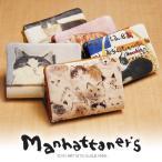 ショッピングマンハッタナーズ マンハッタナーズ manhattaner's 二つ折り財布 二つ折財布 折財布 フレンチパース レディース 父の日