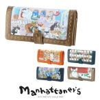 マンハッタナーズ manhattaner's 長財布 ピッグパーズ レディース 0757306