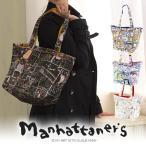 マンハッタナーズ manhattaner's トートバッグ ショッピング