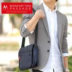 MANHATTAN PASSAGE ショルダーバッグ ビジネスバッグ トラベル 2145