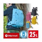 マーモット Marmot リュックサック デイパック Eiger 25 mjbs4201 防水