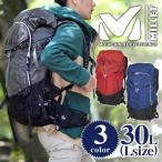 MILLET ミレー ザックパック L 登山用リュック ALPINE TREK アルパイントレック EIGER 30 アイガー30 mis0557l