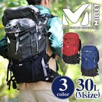 MILLET ミレー ザックパック M 登山用リュック ALPINE TREK アルパイントレック EIGER 30 アイガー30 mis0557m