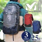 MILLET ミレー ザックパック L 登山用リュック ALPINE TREK アルパイントレック EIGER 25 アイガー25 mis0558l