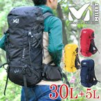 MILLET ミレー ザックパック M 登山リュック ALPINE TREK アルパイントレック SAAS FEE 30+5 サースフェー30+5 mis2048m