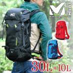 ミレー MILLET!ザックパック 登山用リュック MOUNTAIN&TREK マウンテントレック PROLIGHTER 30 mis1846u 軽量