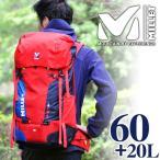 MILLET ミレー ザックパック 登山リュック MOUNTAINEERING マウンテニアリング PROLIGHTER MXP 60+20 プロライターMX60+20 mis1911u