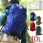 ミレー MILLET ザックパック 登山用リュック アルパイントレック UBIC 40 mis1920u