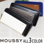 マウジー moussy ラウンドファスナー長財布 Soft Panel ソフトパネル m01328201 レディース ブランド 敬老の日 プレゼント