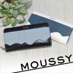 マウジー moussy ラウンドファスナー長財布 Loge Denim ログデニム m01769203 レディース