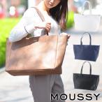 マウジー moussy トートバッグ Color shrink カラーシュリンク レディース mb01115101