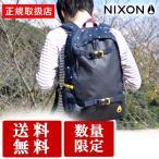 ショッピングバック 数量限定 ニクソン リュック バックパック メンズ レディース NIXON リュックサック バックパック スミスII SMITH II nc1954 ss201306
