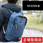 ショッピングバック 数量限定 ニクソン リュック バックパック メンズ レディース NIXON リュックサック バックパック ベース BASE nc2185
