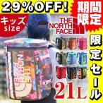 大特価SALE 29%OFF ノースフェイス THE NORTH FACE ヒューズボックス リュック キッズ リュック KIDS PACKS K BC Fuse Box nmj81630 子ども