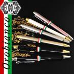 オロビアンコ・ルニーク Orobianco L'unique 3色ペン ボールペン シャープペンシル トリプロ ラ・スクリヴェリア 195120