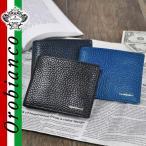 最大P+21% オロビアンコ Orobianco 札入れ 二つ折り財布 二つ折財布 Torashibo トラシボ メンズ レディース ors-022008