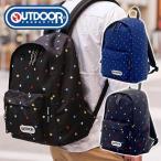 ショッピングOUTDOOR アウトドアプロダクツ OUTDOOR PRODUCTS メンズ バッグ リュック リュックサック デイパック コーデュラナイロン 62035