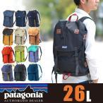 パタゴニア patagonia バックパック リュックサック HERITAGE ヘリテイジ ARBOR PACK 26L 47956f(47956all)