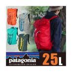 ショッピングpatagonia パタゴニア patagonia ザックパック CLIMBING ASCENSIONIST PACK 25L 47960f(47960all) 軽量