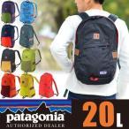 パタゴニア patagonia リュックサック HERITAGE ヘリテイジ IRONWOOD PACK 20L 48020f(48020all)