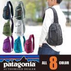 パタゴニア patagonia ボディバッグ ワンショルダーバッグ DAY PACKS Atom Sling 48260