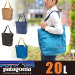 パタゴニア patagonia トートバッグ ヘッドウェイトート Headway Bags Headway Tote 48775