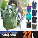 パタゴニア patagonia 2wayトートバッグ リュックサック ライトウェイト LW Travel Tote Pack 48808f(48808all)