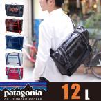 パタゴニア patagonia メッセンジャーバッグ ブラックホール Black Hole Mini Messenger 12L 49321f(49321all)