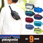newbag-w_patagonia-49446