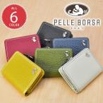 PELLE BORSA(ペレボルサ)の二つ折り財布
