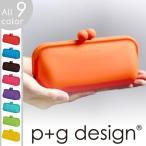 ピージーデザイン p+g design ペンケース コスメポーチ マチ POCHI ポチ MACHI 771532