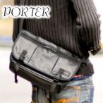 ショッピングporter (PORTER ポーター)PORTER ポーター バッグ ポーター ショルダーバッグ 吉田カバン アルーフ  023-03759