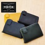 ショッピング 吉田カバン ポーター PORTER 二つ折り財布 CRUST クラスト 035-03430 折り財布 メンズ