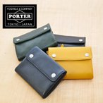 吉田カバン ポーター PORTER 三つ折り財布 CRUST クラスト 035-03432 折り財布 メンズ レディース
