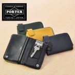 ショッピング 吉田カバン ポーター PORTER コインケース キーケース CRUST クラスト 035-03434