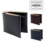 ショッピングporter ポーター 二つ折り財布 PORTER 吉田カバン COUNTERカウンター 037-02982 折り財布 メンズ レディース