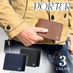 吉田カバン ポーター PORTER 二つ折り財布 PORTER CURRENT ポーターカレント 052-02203 折り財布 メンズ