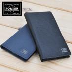 newbag-w_porter-052-02226