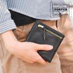 PORTER 吉田カバン ポーター 財布 ポーター 二つ折り財布 サイフ さいふ メンズ レディース 101-06002 折り財布