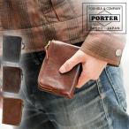 ショッピングporter 財布 ポーター PORTER 吉田カバン 財布 サイフ さいふ ソーク SOAK 二つ折り財布 メンズ レディース 101-06003