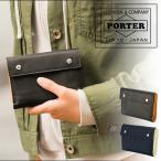 吉田カバン ポーター PORTER 二つ折り財布 PORTER DOUBLE ダブル 129-06011 財布 折り財布 メンズ