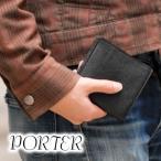 財布さいふサイフ メンズ METRO メトロ 二つ折り財布 ポーター PORTER 吉田カバンポーター財布 245-06062 折り財布