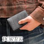 ショッピング ポーター PORTER メトロ 名刺入れ  革 メンズ 245-06065