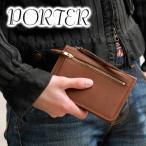 ショッピングポーター (PORTER ポーター)PORTER 吉田カバン ポーター ランバー 折財布 301-04030 折り財布 メンズ