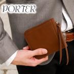 ショッピングporter 財布さいふサイフ メンズ LUMBER ランバー 二つ折り財布 ポーター PORTERポーター財布 301-04032 薄型財布 メンズ 折り財布